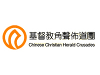 Chinese Christian Herald Crusades